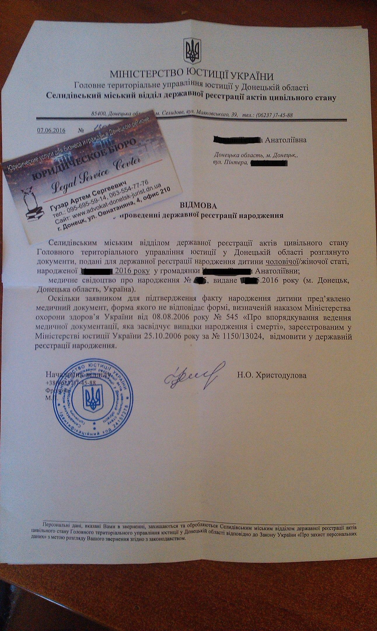 Авария в Симферополе, 2 человека погибло: http://novostiecob.unicorn-studio.ru/novosti/novosti-simferopolya-proisshestviya-segodnya-kriminal.html